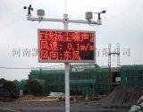 湖南建筑工地PM2.5扬尘在线检测仪