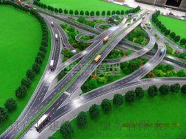 南京模型公司多次元立体视觉 南京模型公司物美价廉