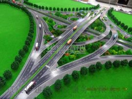 南京模型公司多维视角呈现 南京模型公司物美价廉