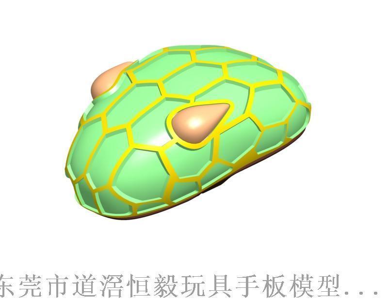 抄数,中山三维产品设计公司,深圳三维产品设计公司
