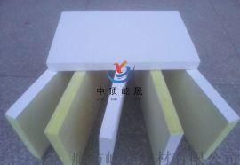 玻纤吸音保温板 防火隔音板 白色吸音天花板