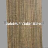 304不锈钢木纹板纳米色油无指纹环保材料加工