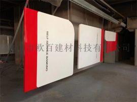 UV高清彩印鋁單板背景牆