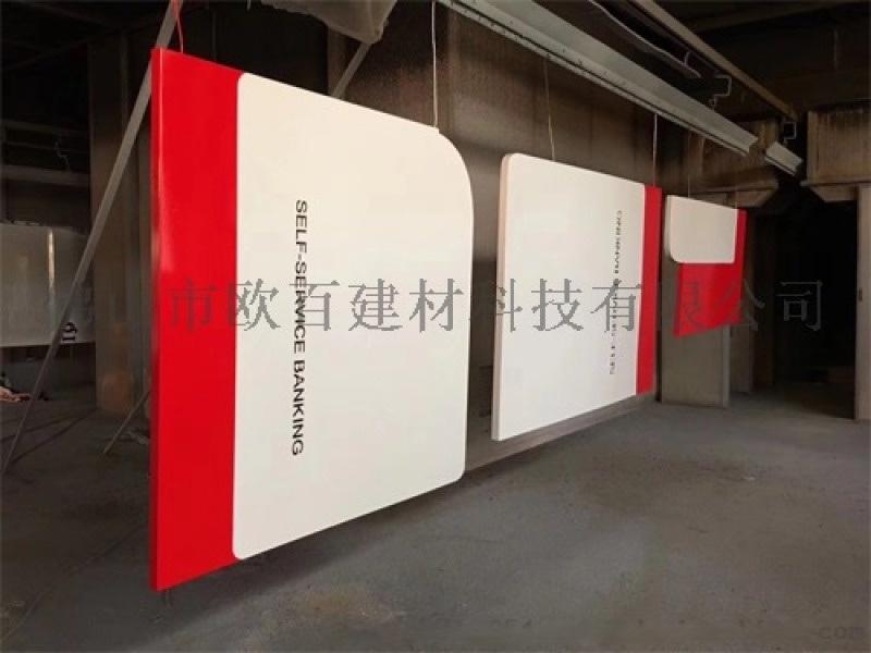 UV高清彩印铝单板背景墙