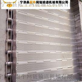 机械设备冲孔链板    不锈钢链板输送带