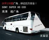 车辆5G视频 车载5G监控 车辆4G录像