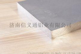 1060四个厚铝板生产商