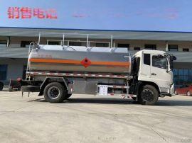 10吨运油车哪里有卖?