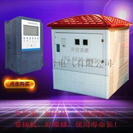 农业水价综合改革之水电双计控制器