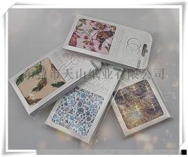 供应拷贝纸印刷礼品包装纸