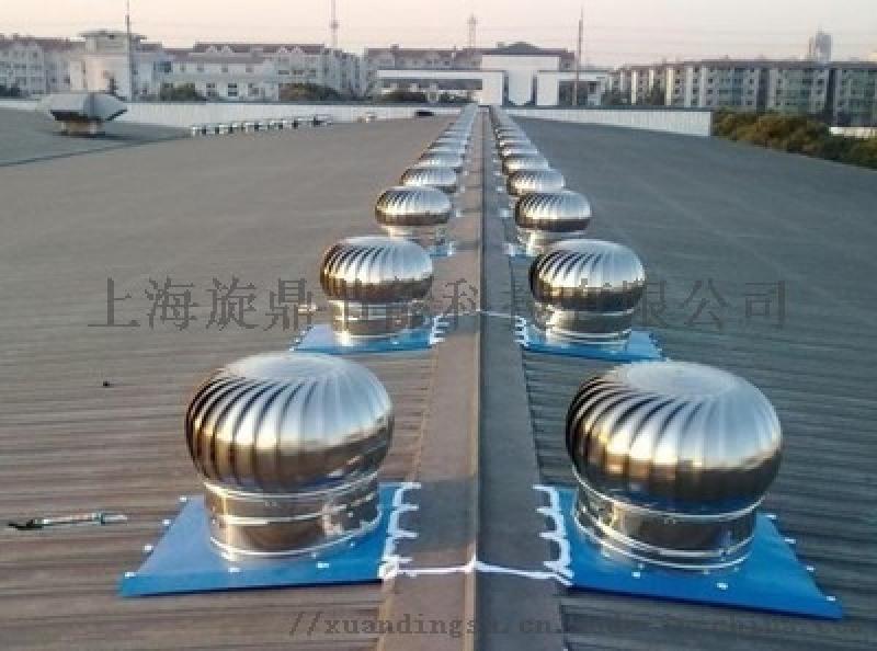 A鍍鋅加工車間600型無動力風機 304材質風帽