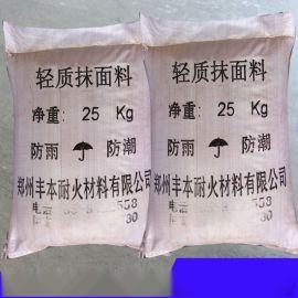 发电厂用抹面材料 耐火保温型涂抹料