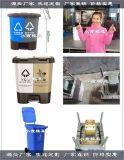 品牌日本80垃圾桶注射模具开模注塑加工