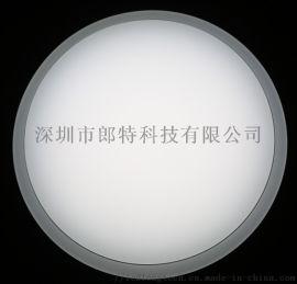 雷达感应led吸顶灯直径230-260圆形