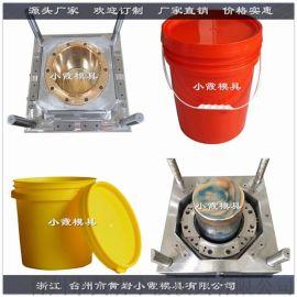 5升新款中石油桶塑料模具