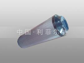0110R001BN/HC—0110系列 HYDAC贺德克液压滤芯