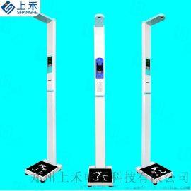 電子身高體重秤廠家SH-300G身高體重秤