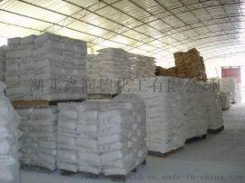 氟化氢铵 发货及时 氟化氢铵 现货 最大从优