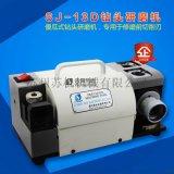 SJ-13D 钻头研磨机