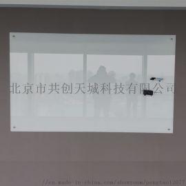 北京免费安装钢玻璃白板培训挂式办公室写字板黑板绿板