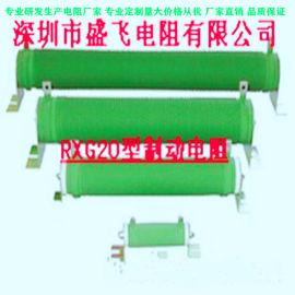 制动电阻、老化电阻、可调电阻