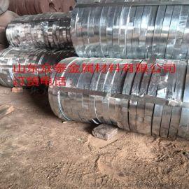 厂家供应  金属波纹管带钢0.25*36mm