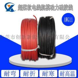 大電流電池電機矽膠連接線