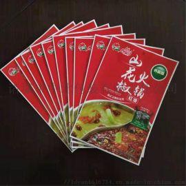 火锅底料包装袋 食品调料包装袋 厂家直销 价格优惠