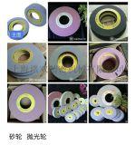 供应砂轮无心磨砂轮平面磨砂轮轴承砂轮外圆磨砂轮