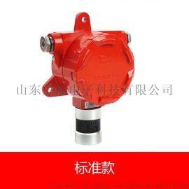 可燃气体报警器 液化气报警器 天然气报警器