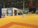展览地毯直销厂家,质量保证. 价格合理