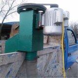 移動式粉料輸送機 軟管式糧食裝車機xy1