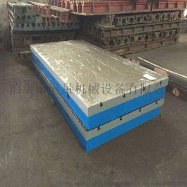 恒量机械厂家直销 铸铁平台 焊接平台 划线平板