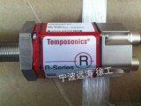MTS传感器