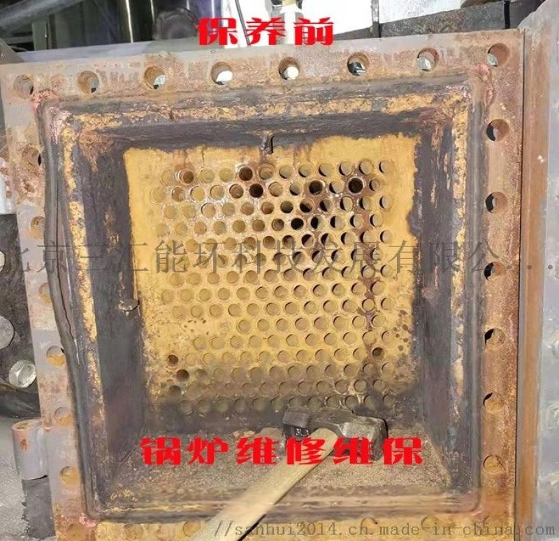 锅炉维修,锅炉保养厂家