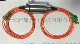 光纤滑环-光电滑环-光纤旋转连接器