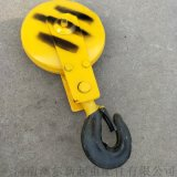 销售电动葫芦吊钩  蚌壳式 夹板式葫芦钩子