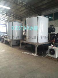 大型工业制冰机日产20吨片冰机