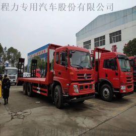 国五东风华神单桥平板运输车