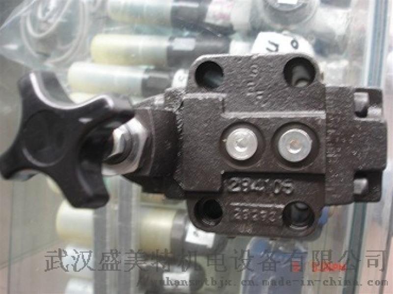 威格士减压阀XG2V-8GW-10正品