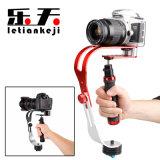 单反相机稳定器  gopro运动相机弓形手持稳定器