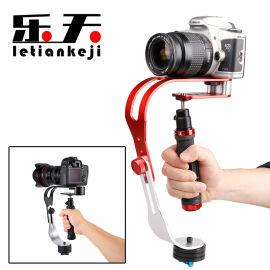 單反相機穩定器  gopro運動相機弓形手持穩定器