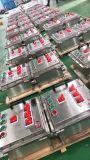 BXK-A8D8K4防爆电源信号控制箱