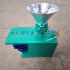 饲料颗粒机 鸡鸭鱼猪饲料制粒机小型家用机械造粒机