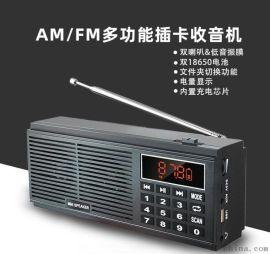 厂家直销新款L-518插卡音箱老年人收音机双喇叭大声音随身听