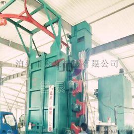 钢结构专用抛丸机 吊钩抛丸机 大型抛丸机
