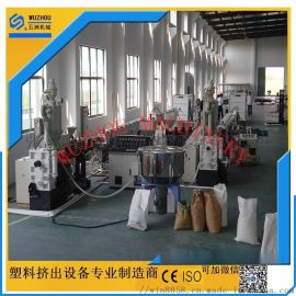PP/ppr管材生产线(PPR塑料管道设备)