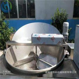 电加热豆泡炸锅 行星搅拌豆泡油炸机 豆泡油炸机