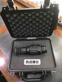 精密仪器防护箱(热成像仪,瞄准镜,弓箭箱)