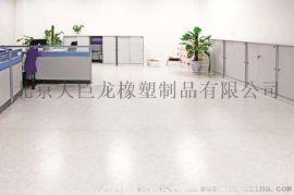 办公室pvc塑胶地板 济南pvc地板现货